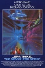 Звездный путь III: В поисках Спока плакаты