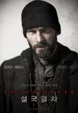 Сквозь снег плакаты