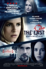 Восток* плакаты