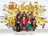 Уличные танцы 3: Все звезды плакаты