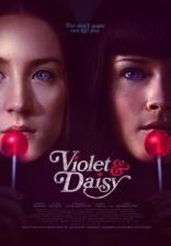 Виолет и Дейзи плакаты