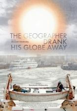 Географ глобус пропил плакаты