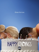 Счастливый конец* плакаты