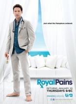 Пациент всегда прав плакаты