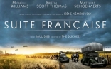 Французская сюита* плакаты