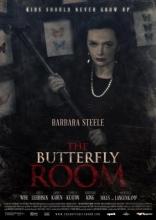 Комната бабочек плакаты