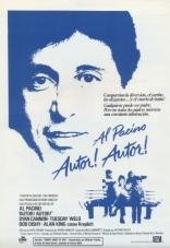 Автора! Автора! плакаты