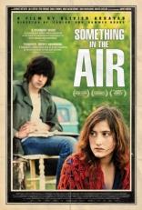 Что-то в воздухе плакаты
