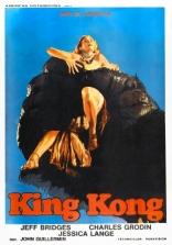Кинг Конг плакаты
