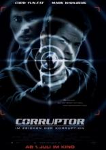 Коррупционер плакаты