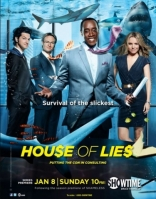 Дом лжи плакаты