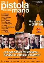 Мужчины на грани плакаты