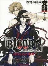 BLOOD-C: Последний Тёмный плакаты