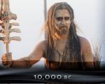10 000 лет до н.э. кадры