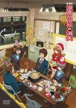 Исчезновение Харухи Судзумии плакаты