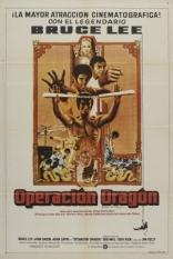 Выход дракона плакаты