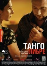 фильм Танго либре