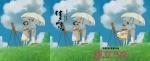 кадр №167356 из фильма Ветер крепчает