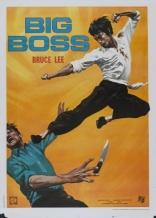 Большой босс плакаты