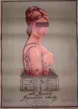 Леди Макбет Мценского уезда плакаты