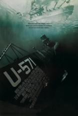 Ю-571 плакаты