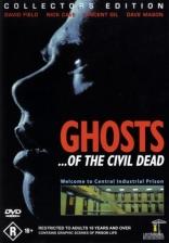 Призраки гражданской смерти* плакаты