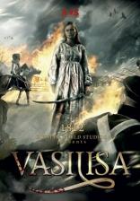 Василиса плакаты