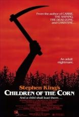 Дети кукурузы плакаты