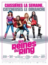 Королевы ринга плакаты