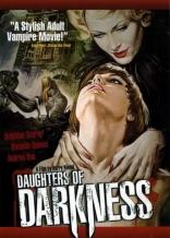 Дочери тьмы плакаты