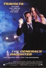 Генеральская дочь плакаты