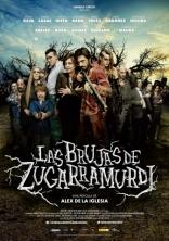 Ведьмы из Сугаррамурди плакаты