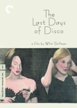 Последние дни диско плакаты