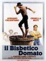 Кадры из фильма на итальянском укрощение строптивого смотреть онлайн