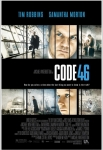 фильм Код 46