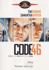 Код 46 плакаты