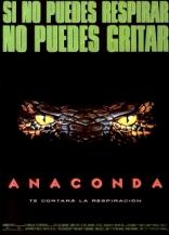 Анаконда плакаты