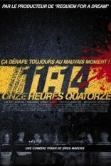 11:14 плакаты