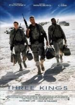Три короля плакаты