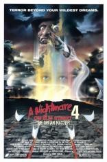 фильм Кошмар на улице Вязов 4: Повелитель сна