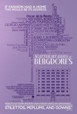 Бергдорф Гудман: Больше века на вершине модного олимпа плакаты