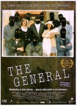 Генерал плакаты