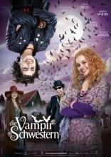 Семейка вампиров плакаты