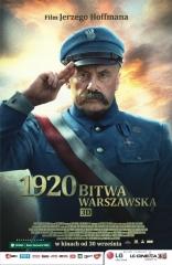 Варшавская битва 1920 года* плакаты