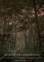 Волшебный лес плакаты