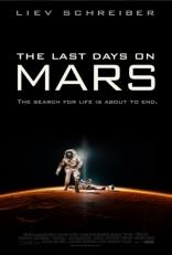 Последние дни на Марсе* плакаты