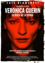 Охота на Веронику плакаты