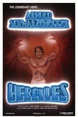 Геркулес в Нью-Йорке плакаты