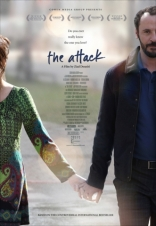 Атака* плакаты