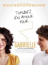 Габриэль* плакаты